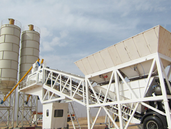 haomei mobile concrete batching plant