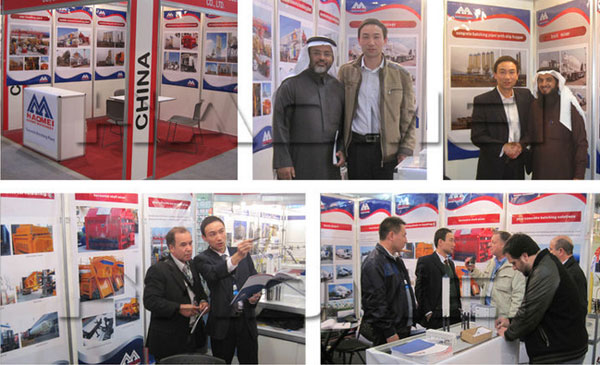 stationary concrete batching plant Exhibition